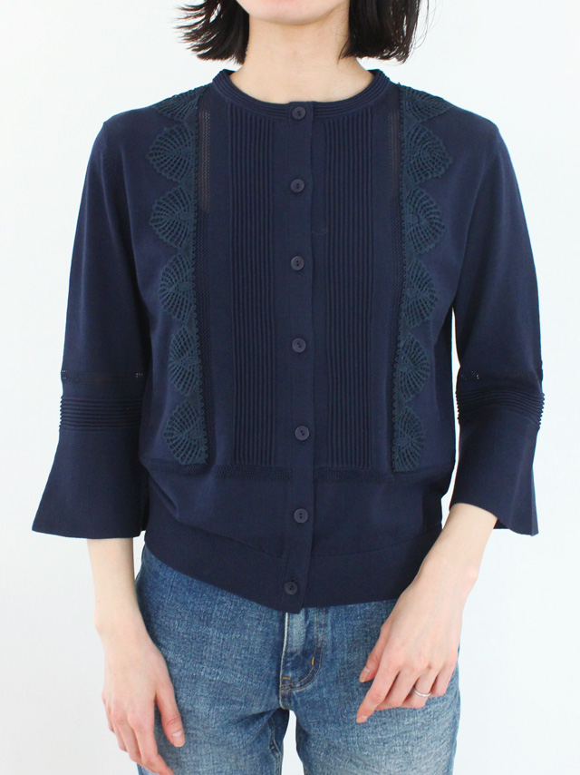 cotton race cardigan