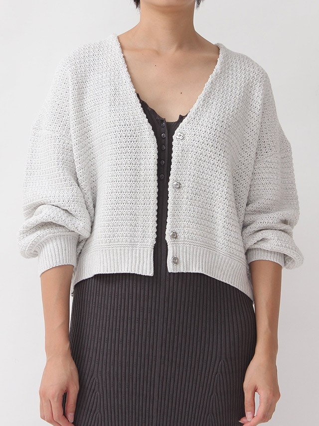 middle gauge mix cardigan